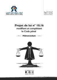 Mémorandum sur le projet de loi n° 10.16 modifiant et complétant le Code pénal