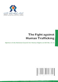 The Fight against Human Trafficking: Memorandum on Bill No. 27-14
